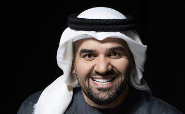 حسين الجسمي ويارا يغازلان مدينة جدة على المسرح