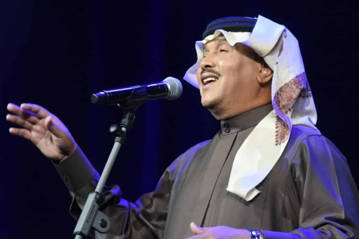 تعيد ديانا حداد أغنية محمد عبده