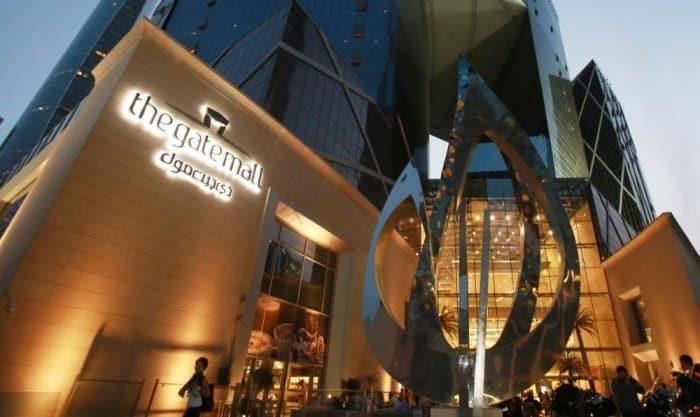 """مركز التسوق """"ذا جايت مول"""" The Gate Mall"""