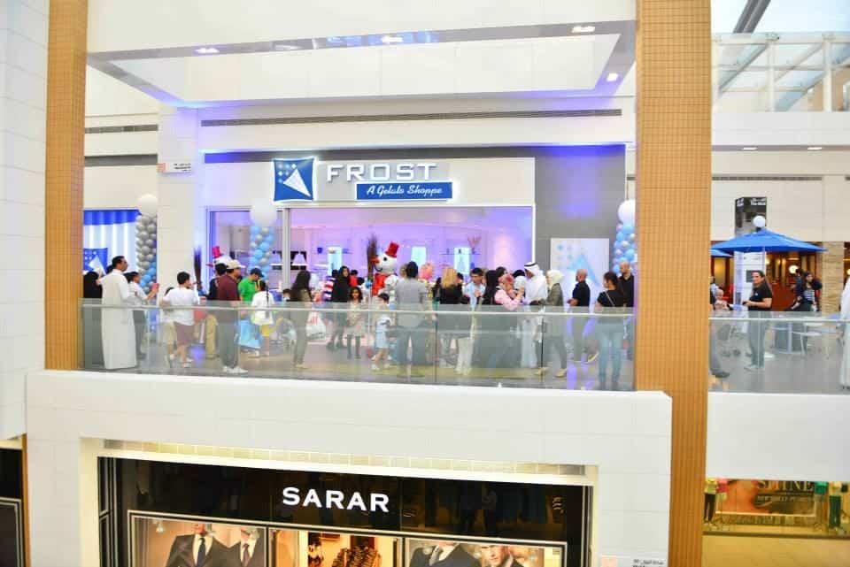 """مركز التسوق """"ذا كيوب مول"""" The Cube Mall"""