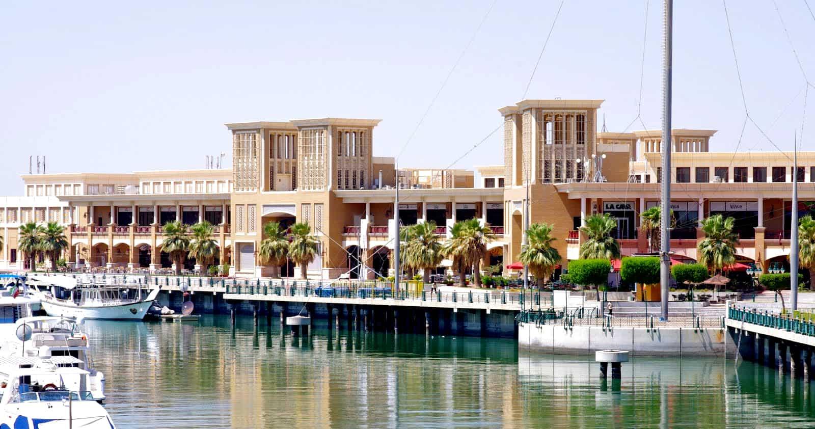"""مركز التسوق """"سوق الشرق"""" Souk Sharq"""