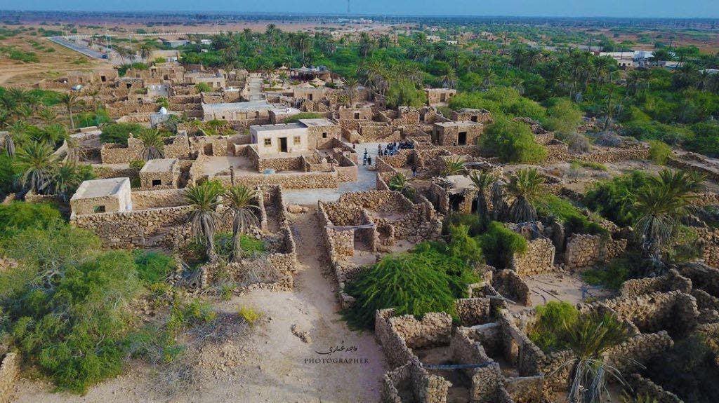 قرية القصار