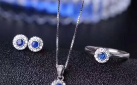 مجوهرات حجر الزفير