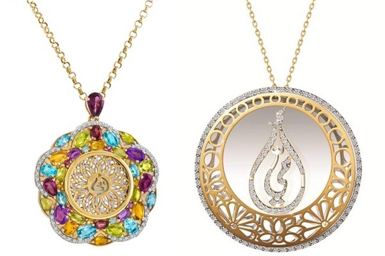 أجمل مجوهرات بمعاني الأمومة عليك معرفتها