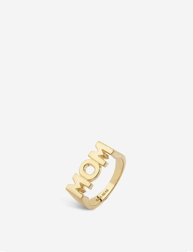 خاتم من ماركة ماريا بلاك Maria Black