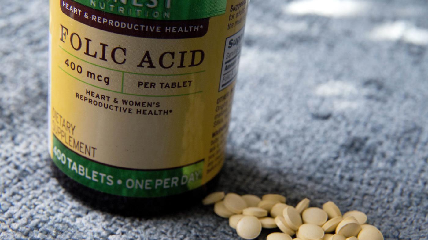 علاج ارتفاع حمض الفوليك